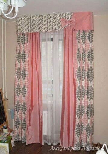 Ideas de cortinas para tu hogar 33 curso de for Ideas para tu hogar