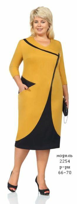 Trajes formales y elegantes para mujeres maduras para gorditas