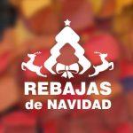 wish list para liquidaciones de temporada (1)